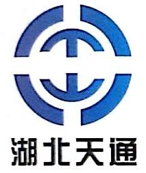 湖北天通汽车配套材料有限公司 最新采购和商业信息