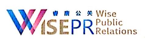 上海睿唐公关顾问有限公司 最新采购和商业信息