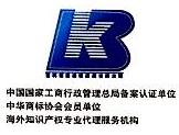 东莞美高网络科技有限公司 最新采购和商业信息