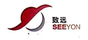 广州致远医疗科技有限公司 最新采购和商业信息