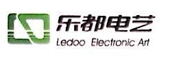 北京乐都展陈科技发展有限公司 最新采购和商业信息