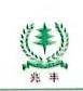 浙江省江山市兆丰助剂厂 最新采购和商业信息