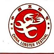 盱眙高海林龙虾调料有限公司 最新采购和商业信息
