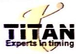 上海泰坦通信工程有限公司 最新采购和商业信息