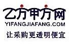 上海乙方甲方电子商务有限公司 最新采购和商业信息