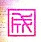 惠州市深亚投资担保有限公司 最新采购和商业信息