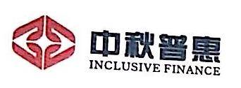 中秋(上海)金融信息服务有限公司普陀分公司