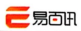 深圳市易百讯科技有限公司 最新采购和商业信息