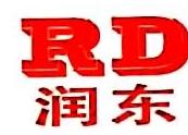 沈阳市润东医疗器械有限公司
