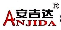福建安吉达智能科技有限公司 最新采购和商业信息
