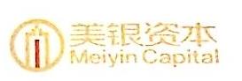 美银鼎泰(北京)股权投资基金管理有限公司 最新采购和商业信息