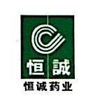 亳州市恒诚医药有限公司 最新采购和商业信息