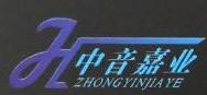 中音嘉业(北京)电子技术有限公司 最新采购和商业信息