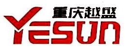 杭州越盛实业有限公司 最新采购和商业信息