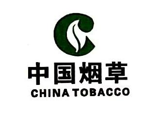 杭州市烟草公司富阳分公司 最新采购和商业信息
