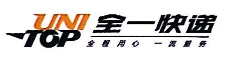 上海全毅快递有限公司泉州分公司 最新采购和商业信息