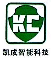 昆山凯成智能科技有限公司 最新采购和商业信息