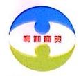 陕西利和商贸有限公司 最新采购和商业信息