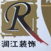 佛山市润江装饰工程有限公司 最新采购和商业信息