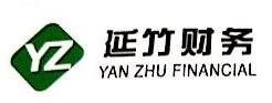 深圳市延竹企业管理咨询有限公司 最新采购和商业信息