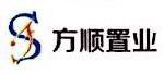 武汉方顺置业发展有限责任公司