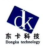 杭州东卡智能科技有限公司 最新采购和商业信息