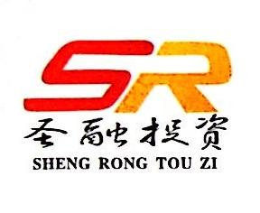 漳州圣融投资咨询有限公司 最新采购和商业信息