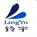 泸州铃宇消费品供应链有限公司 最新采购和商业信息