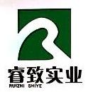 上海睿致实业有限公司 最新采购和商业信息