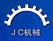 湖南金程齿轮机械有限公司 最新采购和商业信息