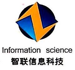 甘肃智联信息科技有限责任公司 最新采购和商业信息