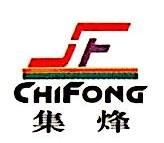 广州集烽五金有限公司 最新采购和商业信息