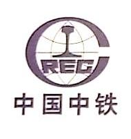 中铁金控融资租赁有限公司 最新采购和商业信息