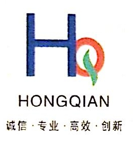 广西玉林弘谦商贸有限公司 最新采购和商业信息