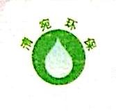 上海清宛环保科技有限公司 最新采购和商业信息