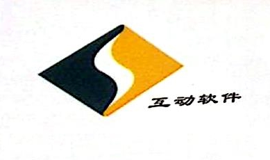 杭州互动软件有限公司 最新采购和商业信息