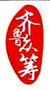 山东延长线企业管理咨询有限公司 最新采购和商业信息