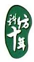 深圳市科纺实业发展有限公司 最新采购和商业信息
