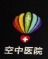 西安三聆医信息有限公司 最新采购和商业信息
