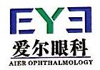 台州爱尔眼科医院有限公司 最新采购和商业信息