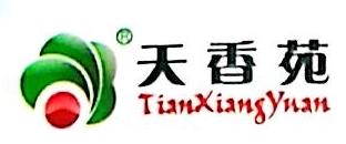 珠海天香苑生物科技发展股份有限公司 最新采购和商业信息