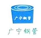 重庆市广宁钢管有限公司