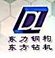 保定东力建设工程有限公司 最新采购和商业信息