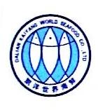 凯洋世界海鲜销售(沈阳)有限公司 最新采购和商业信息