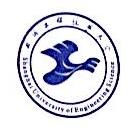 上海公诚资产经营有限公司 最新采购和商业信息