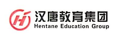 济南汉唐企业管理咨询有限公司 最新采购和商业信息