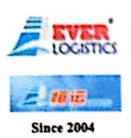 苏州恒运国际货运有限公司
