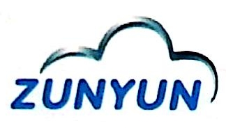 云南尊云科技有限公司 最新采购和商业信息