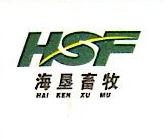 海南农垦宝牧养猪有限公司 最新采购和商业信息