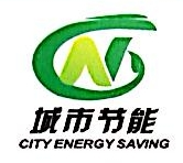 深圳城市节能环保科技有限公司 最新采购和商业信息